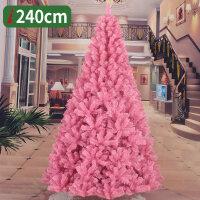 粉色圣诞树 150cm粉色树圣诞节装饰品摆件圣诞树套餐粉红色圣诞树
