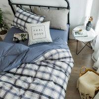 学生宿舍单人床单三件套 被套儿童床上用品 棉三件套1.2米床品 全工艺 夕颜