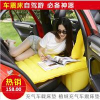 车载充气床 车震床垫 充气垫气垫床 植绒充气床垫 车载旅行床 植绒