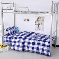 单人三件套大学生宿舍床上用品寝室上下铺1.2m1.5米床单被套枕套2 1.8m双人床 被套180*220
