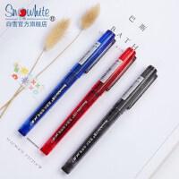 白雪直液式走珠笔签字笔学生用中性笔办公用品考试笔文具X66