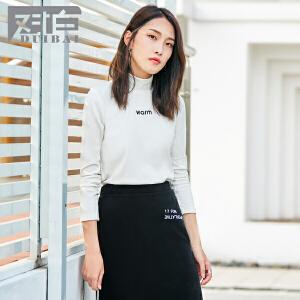对白字母绣花半高领T恤女新款休闲简约修身长袖打底衫