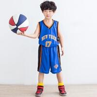 儿童款尼克斯队队服17号林书豪篮球服背心短裤宝宝篮球衣服运动休闲篮球服套装 * *