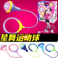 儿童玩具女孩蹦蹦球跳跳圈甩腿跳脚健身运动球k3h