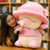 流氓猪公仔猪宝宝毛绒玩具帽子猪少女心小猪玩偶儿童生日礼物女生