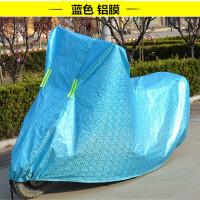 摩托车防雨罩防雨车套防晒防紫外线摩托车车衣电动车车衣