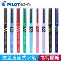 百乐一半0.7中性笔韩国创意彩色小清新P500走珠笔学生用0.5mm水笔