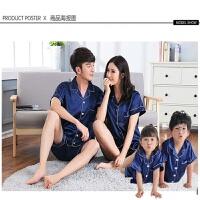 亲子睡衣夏一家三口母女父子韩版休闲家庭套装冰丝情侣家居服 小熊