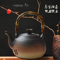 紫砂壶仿古段枯木原矿陶茶炉煮茶壶茶具陶壶烧水壶紫砂电陶炉木炭火炭炉专用陶壶