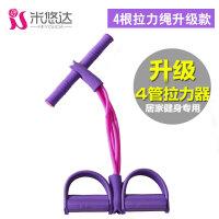 脚蹬仰卧起坐拉力器扩胸器弹力绳健身器材家用减肚子拉力绳