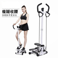 静音扶手踏步机家用减肥机多功能脚踏机瘦腿减肥健身器材