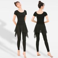 舞蹈练功服女套装民族古典现代舞形体跳舞服装莫代尔