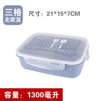 小麦秸秆便当盒分格冰箱食品保鲜盒长方形微波炉学生餐盒饭盒