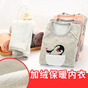 【尾品汇专区:159选3】歌歌宝贝婴儿保暖内衣0-3岁宝宝内衣套装加绒婴儿卡通两件套