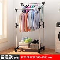 韩式晾衣架落地升降伸缩折叠室内家用双杆式晒衣架简易阳台凉架子 1个