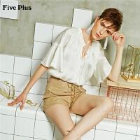 【2件4折到手价:119】Five Plus女夏装雪纺衬衫女荷叶袖宽松绑带衬衣纯色中袖气质