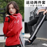 休闲运动外套女秋冬季宽松拉链连帽速干健身房跑步瑜伽服上衣套装 两件套