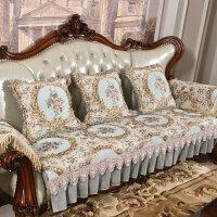 沙发垫欧式防滑布艺四季坐垫 123组合贵妃皮沙发套靠背巾 优雅蓝 芬尼迪系列
