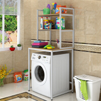 洗衣机置物架滚筒洗衣机马桶上方架子卫生间浴室收纳架阳台储物架 【三层】 白架+浅胡桃