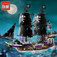 启蒙积木男孩玩具拼装海盗船模型拼插益智玩具海盗系列黑将军1313