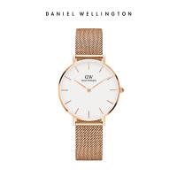 Danielwellington丹尼尔惠灵顿 dw手表女 32mm金属编织时尚女表