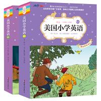正版 美国小学英语6A+6B全2册 英文双语教材 六年级小学生课外阅读书籍英语辅导教材读物 中英文双语对照阅读学习故事