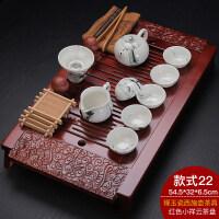 手绘陶瓷汝窑紫砂功夫茶具雕刻实木茶盘套装抽屉式茶台整套父亲节送父亲送朋友 20件