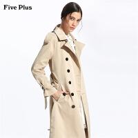 FIVE PLUS新款女装长款风衣女过膝宽松刺绣双排扣外套长袖翻领