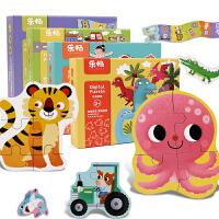 宝宝拼图早教儿童2益智力3幼儿园4男孩5女孩6木质7岁小孩积木玩具