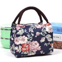 手提饭盒袋子现代保温便当包袋男女小拎包带饭装午餐条纹带饭便当包花卉保温包