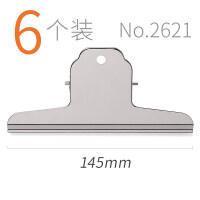 文具夹子家用大不锈钢铁票夹强力固定小文件夹子办公用品批发