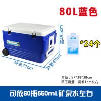 户外保温箱冷藏箱家用商用外卖便携保鲜箱钓鱼车载冰箱大小号冰桶