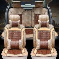 汽车坐垫夏季凉垫竹片麻将凉席单片座垫套夏天竹垫全包小车车垫