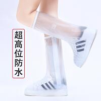 防雨鞋套雨天防水鞋套男女中高筒加厚防滑耐磨底防雨鞋套儿童鞋套