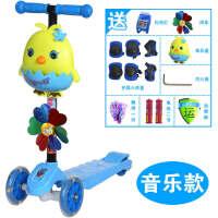 欧萌儿童滑板车四轮蛙式滑板车扭扭摇摆滑闪光小孩玩具车2-3-45岁