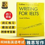 柯林斯雅思写作技巧 英文原版工具书 Collins Writing for IELTS 英语考试辅导书雅思写作 自学英
