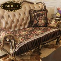 贵妃沙发垫欧式布艺组合防滑四季通用坐垫套美式皮三人套定做