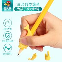 猫太子 小学生儿童幼儿 中性笔铅笔用 *握笔器矫正器纠正器