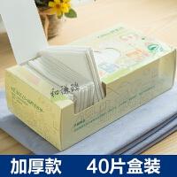 旅行便携旅游用品 刘涛同款洗脸巾 一次性洁面毛巾洗面巾