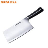 苏泊尔切片刀不锈钢菜刀切菜刀持久锋利肉片刀具KE180AD1