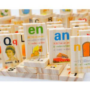 【领券立减50元】米米智玩 盒装90片学拼音汉字认知多米诺骨牌 儿童益智早教木制积木玩具 儿童节玩具活动专属
