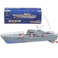 恒泰 50CM遥控快艇1:72仿真海洋巡洋军舰 循环充电遥控巡航舰 遥控船船模 儿童遥控玩具 户外玩具 七夕情人节礼物