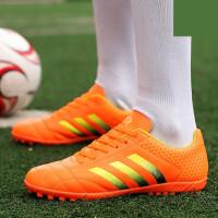 春夏儿童足球鞋男碎钉人造草地小学生小码球鞋女童足球训练鞋男童