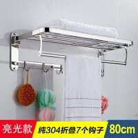 毛巾架不锈钢 浴巾架304卫浴五金挂件免打孔浴室置物架2层卫生间