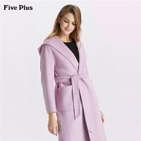 Five Plus女装长款羊毛双面呢大衣女连帽呢子外套潮宽松长袖