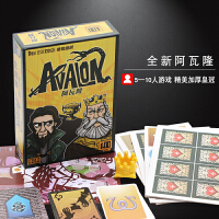 桌游卡牌阿瓦隆抵抗组织2升级版政变成人休闲聚会桌面游戏中文版