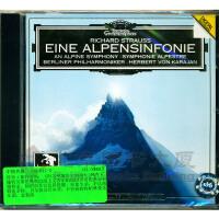 新华书店原装正版古典音乐 439 017-2 EINE ALPENSINFONIE理查*斯特劳斯:阿尔卑斯山交响曲CD