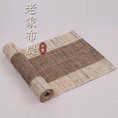 日式素咖色苎麻桌旗 双面茶道茶席茶垫 中式布艺棉麻桌布茶几茶期