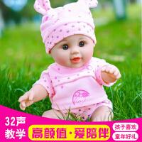 儿童公主眨眼抱睡公仔仿真婴儿软胶洋娃娃毛绒玩具布娃娃宝宝玩偶