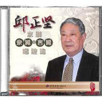 新华书店正版 戏曲 邱正坚京剧 余派・言派 唱腔选 2CD